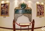 متاحف مكة