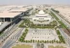 مطار الملك فهد في الدمام