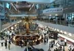 مطار دبي الدولي