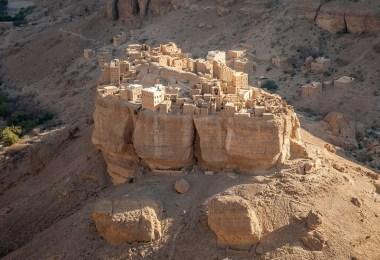 قرية حيد الجزيل