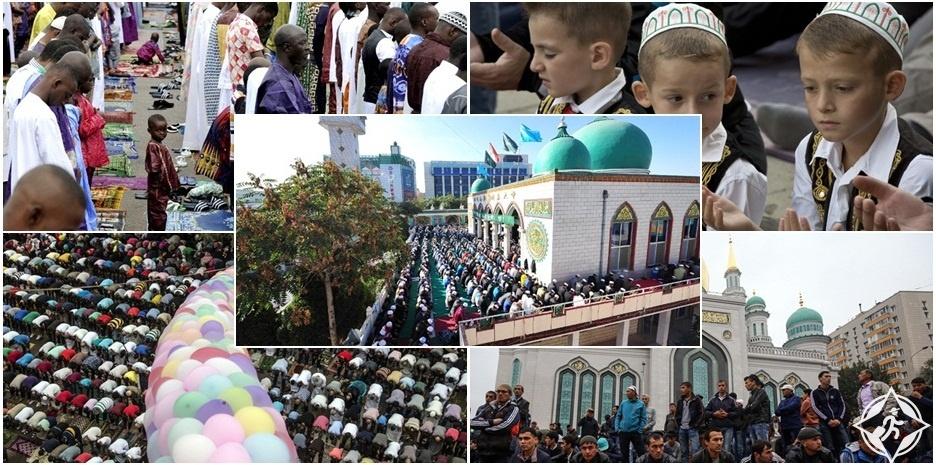 شاهد بالصور.. احتفالات المسلمين بعيد الأضحى حول العالم