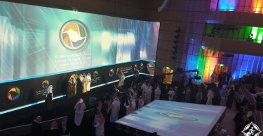 ملتقى ألوان السعودية 2016