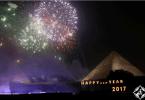 مصر-الأهرامات-الألعاب النارية-العام الجديد 2017