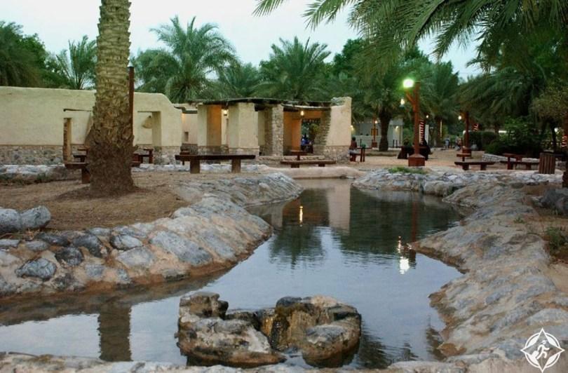 معلومات عن حديقة الخور في دبي