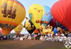 تايلاند-شيانغ راي-عيد الحب-صور الأسبوع