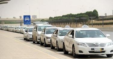 سياحة السعودية تطلق خدمة الأجرة السياحية في 5 مدن