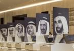 أبوظبي-اليوم العالمي للمتاحف