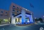 فندق الفرق أبوظبي