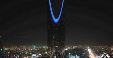 السعودية-الرياض-مركز برج المملكة التجاري-مولات الرياض