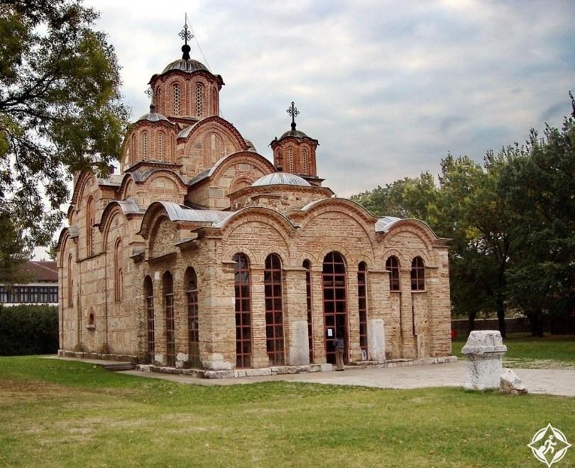 السياحة في كوسوفو - غراتسانيتشا