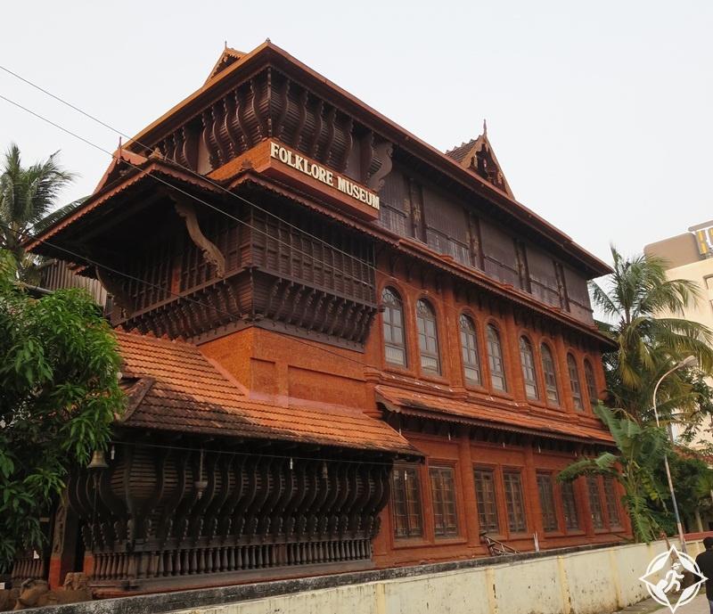 السياحة في كوتشي - متحف الفولكلور
