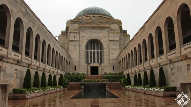 المعالم السياحية في كانبرا - النصب التذكاري للحرب الأسترالية