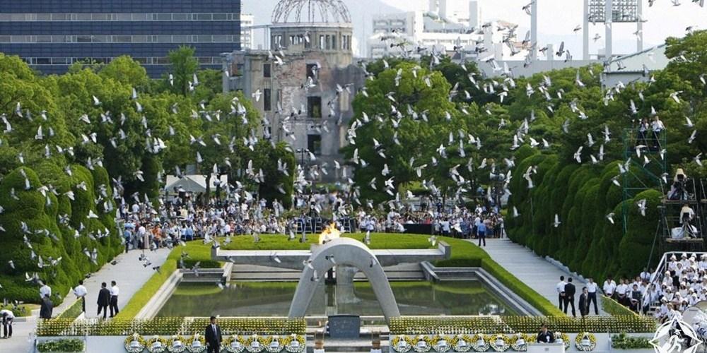 المعالم السياحية في هيروشيما - حديقة هيروشيما التذكارية للسلام