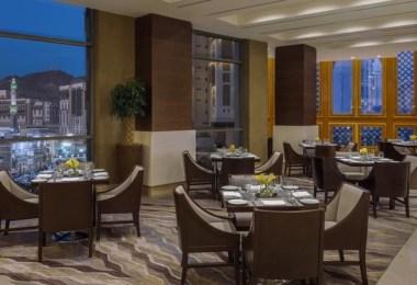 فندق جبل عمر حياة ريجنسي مكة