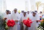 افتتاح مكتب المنطقة الشرقية للمعلومات السياحية بخورفكان
