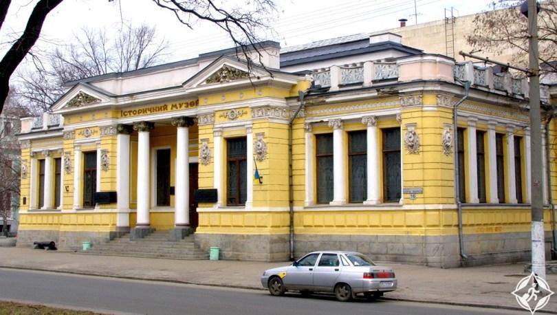 دنيبرو - متحف التاريخ الوطني