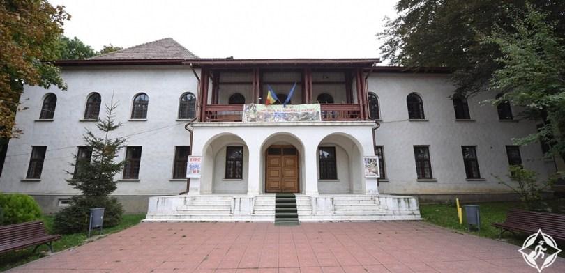 سوتشافا - متحف العلوم الطبيعية