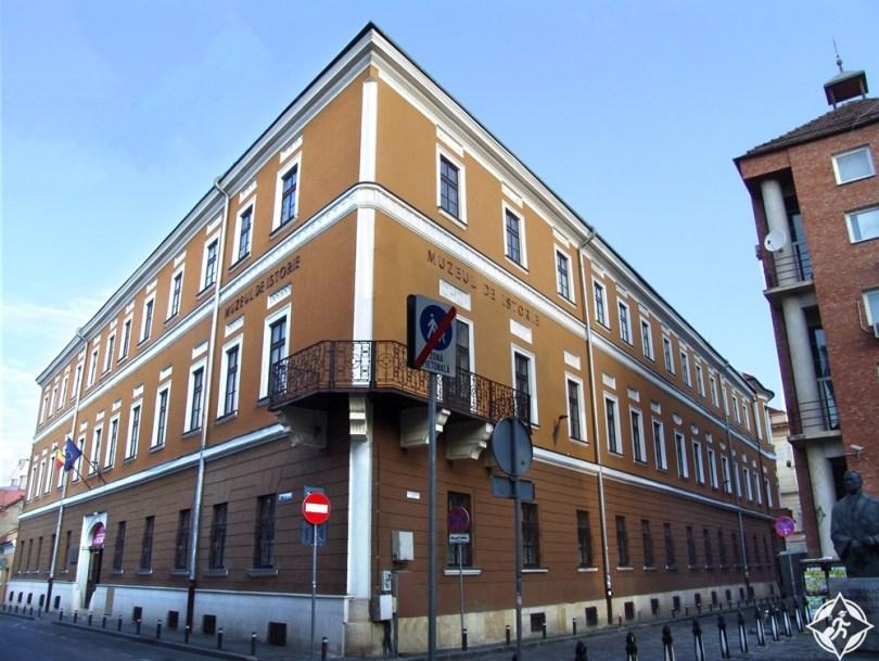 كلوج نابوكا - المتحف الوطني لتاريخ ترانسلفانيا