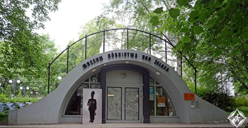 تشيستوخوفا - متحف التعدين