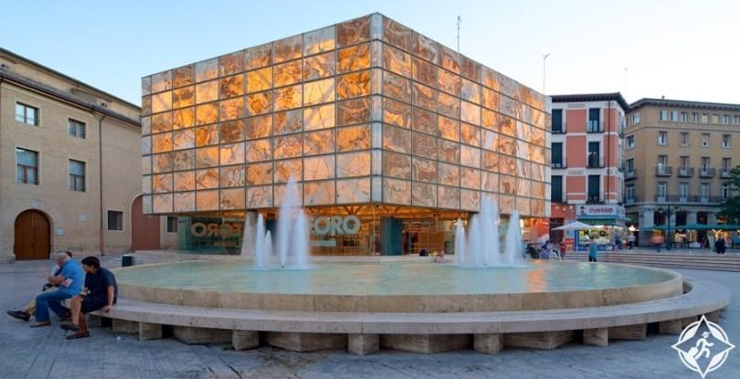 سرقسطة - متحف منتدى كايساروجوستا