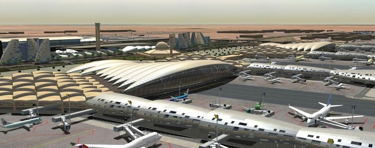 مطار الملك سعود بن عبدالعزيز بالباحة