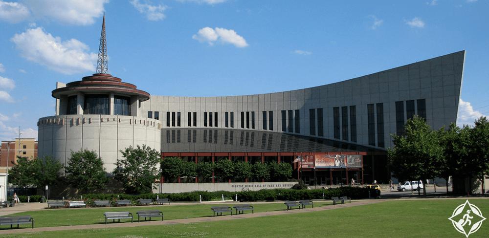 ناشفيل - قاعة ومتحف مشاهير الموسيقى الريفية