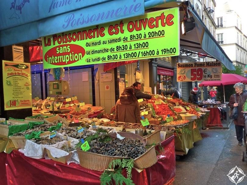 لوفالوا-بيري - سوق بونسيليه
