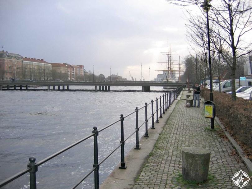 هالمستاد - نهر نيسان