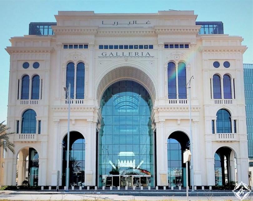 أفضل الفنادق في جدة - غاليريا من إيلاف