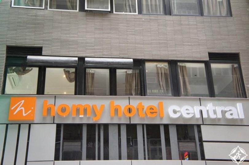 الفنادق الاقتصادية في هونغ كونغ - فندق هومى سنترال