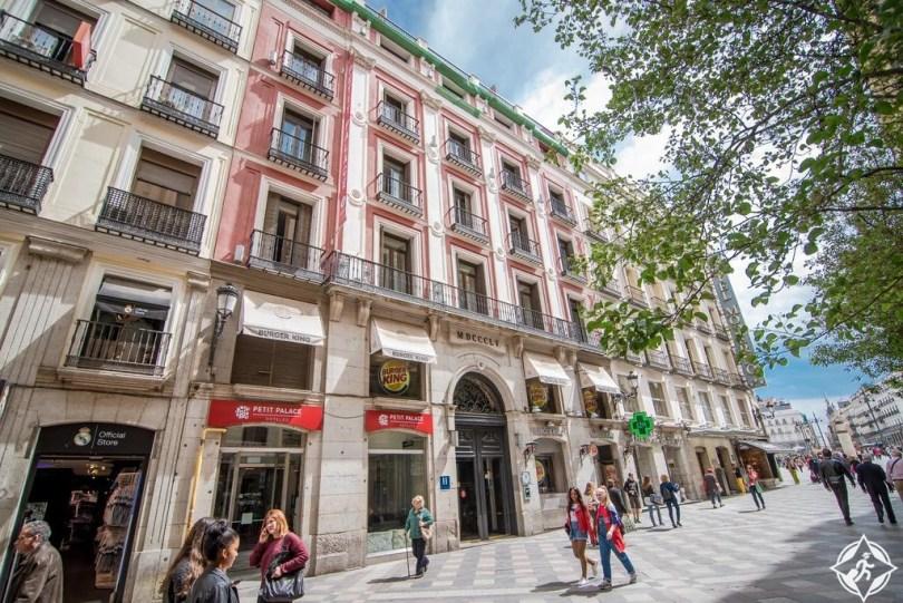الفنادق في مدريد - بيتي بالاس بويرتا ديل سول