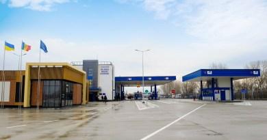 Condițiile de călătorie în Ucraina începând actualizate la 27 septembrie 2020