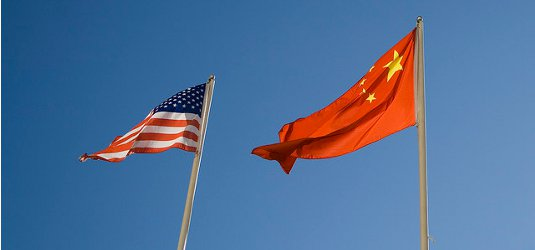 Document: Senate Letter to Carter, Kerry Calling for China Strategy