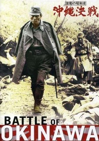 Battle of Okinawa 1971