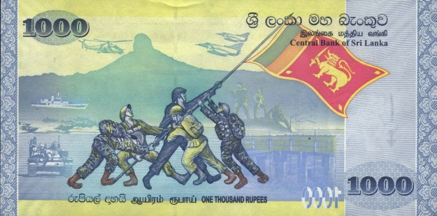 Sri Lanka's Central Bank initially denied that the 1000 Rupee note circulated in 2009 was modeled after the Rosenthal photograph, but later confessed that the image was indeed the inspiration.