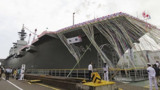 Japan Launches Latest Helicopter Carrier