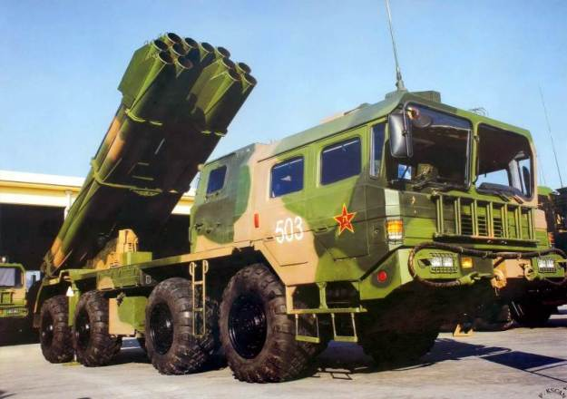 Chinese PHL03 multiple rocket launcher