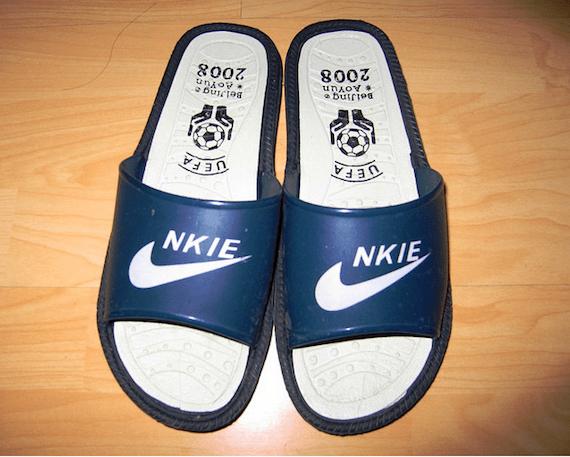 20b Nike fake credit meckleychina flickr