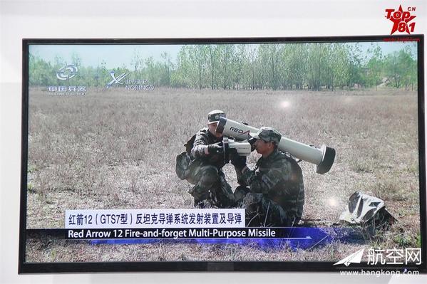 Chinese Hongjian-12 Red Arrow anti-tank missile