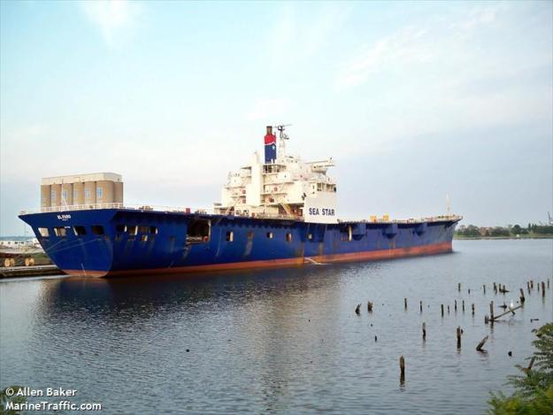 Undated photo of merchant ship SS El Faro. Marine Traffic Photo