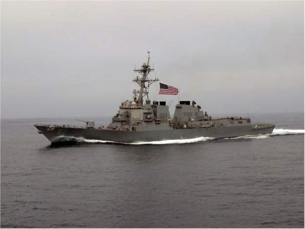USS Lassen (DDG-82). US Navy Photo