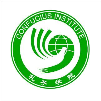 confucius_institute-logo