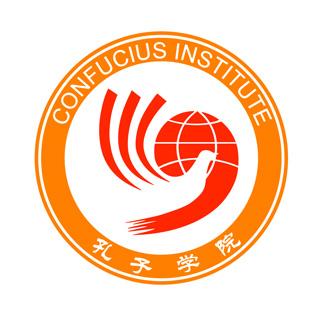 confucious_institute-logo