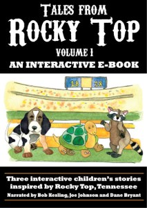 Rocky Top Cover