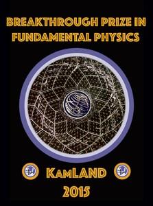 Physics breakthrough award