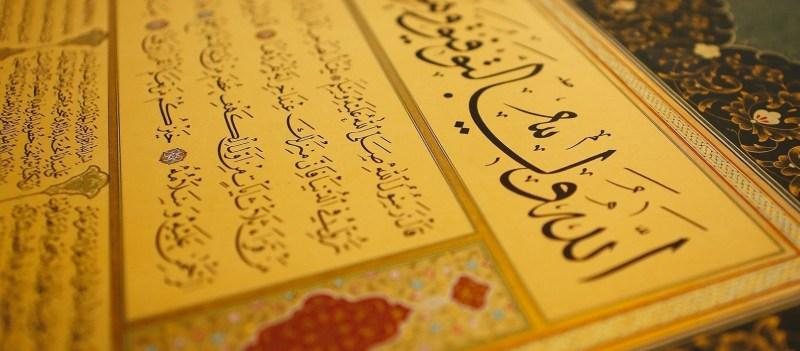 150743_Arabic_calligraphy