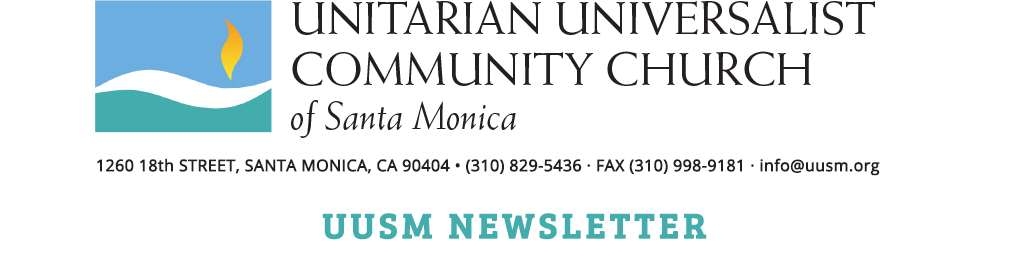 uusm-newsletter-logo