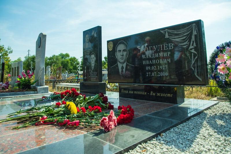 Открытие памятника Почётному гражданину Марксовского района, основателю завода «Радон», Владимиру Ивановичу Рогулёву