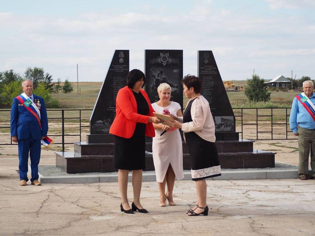 В с.Караман торжественно открыли обновленную площадь - новости марксовский район
