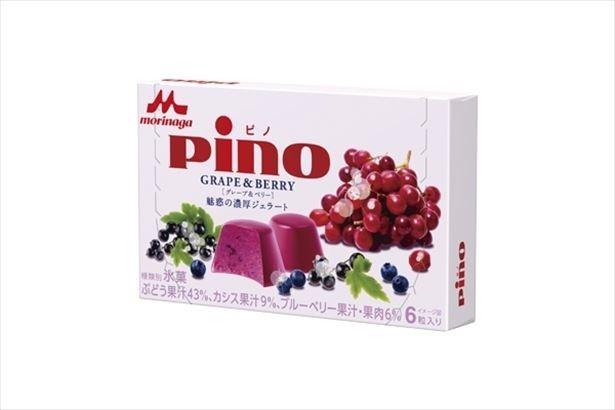 「pino 魅惑の濃厚ジェラート グレープ&ベリー」の画像検索結果